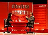 รายการเมืองไทยรายสัปดาห์