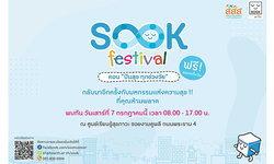 """""""Sook Festival กลับมาอีกครั้งกับมหกรรมความสุขครั้งยิ่งใหญ่ สำหรับคนรักสุขภาพ"""""""