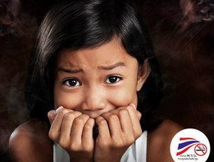 อย่าปล่อยให้เด็กไทยกลายเป็นสิงห์อมควัน