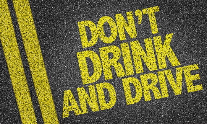 แก้วเดียว ไม่ขับ
