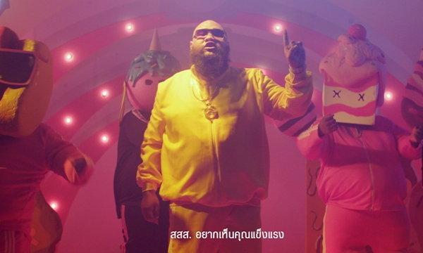 """สสส. ชวนคนไทย """"ขยับลดพุง"""" ตามเพลงแร็ป """"กอล์ฟ ฟักกลิ้งฮีโร่"""""""