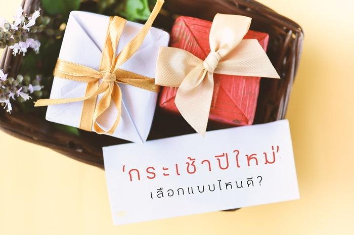 gift_sss