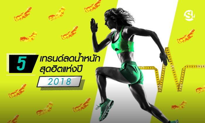 วิธีการใช้เลซิตินจากถั่วเหลืองในการลดน้ำหนักข้อความรับรอง