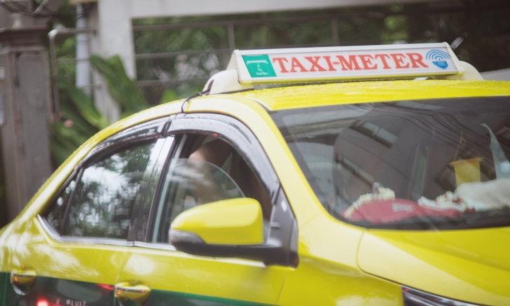 """ชวนคนขับ """"แท็กซี่"""" ตรวจสุขภาพฟรี ป้องกัน """"ไวรัสโคโรนา"""" ระบาด"""
