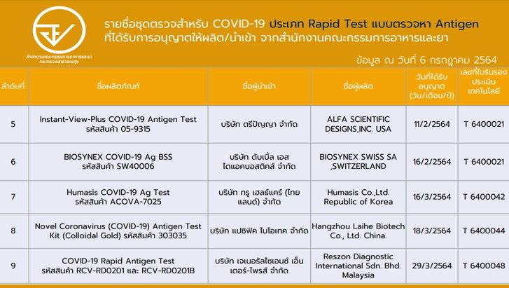 covid-19-2