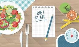 7 วิธีลดความหิว เอาใจคนลดน้ำหนัก