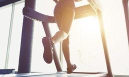 """5 ประโยชน์สุดเริ่ดจากการออกกำลังกายแบบ """"คาร์ดิโอ"""""""