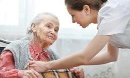 แนวโน้มผู้สูงอายุ เสี่ยงป่วยโรคหลอดเลือดอุดตัน