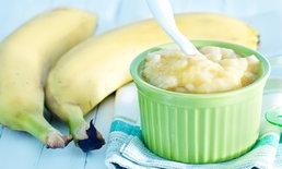 ถูกหรือผิด? ให้เด็กอ่อนกินกล้วยเป็นอาหาร เสริมคุณค่าทางโภชนาการ