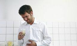 ผู้ป่วยโรคกระเพาะ เลี่ยงดื่มกาแฟ เสี่ยงปวดแสบท้อง-ความดันสูง