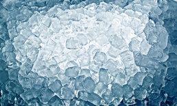 เตือน! น้ำแข็งกระสอบ เสี่ยงสารปนเปื้อน-ท้องร่วง