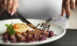 5 เคล็ดลับทานอาหารเย็นอย่างไรไม่ให้อ้วน