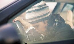 5 วิธีปลุกสติไม่ให้ง่วง ขณะขับรถทางไกล ป้องกันอุบัติเหตุบนท้องถนน