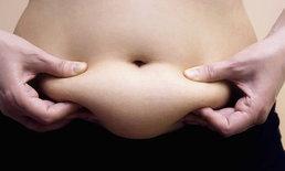 ไขมันพอกตับ ต้องลดไขมันหรือคาร์โบไฮเดรต?