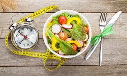 10 อาหารลดความอ้วนยอดนิยมประจำปี 2016