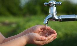 ลักษณะของน้ำดื่มที่ไม่ควรนำมาบริโภค