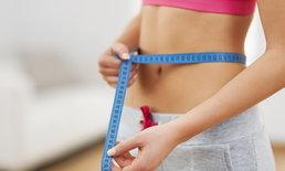 ลดน้ำหนักได้ ถ้ารู้จัก 5 ฮอร์โมนในร่างกาย
