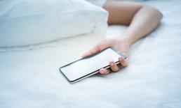 นอนข้างมือถือ เสี่ยงมะเร็ง-สมองเสื่อมหรือไม่?