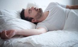 """""""นอนกรน"""" เพิ่มความเสี่ยงเป็น """"อัลไซเมอร์"""" ได้"""