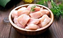 ลดน้ำหนักด้วยเนื้อไก่ แบบไหนอ้วนน้อยที่สุด?