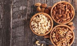 อาหารลดไขมันพอกตับ ยิ่งทานยิ่งดีต่อสุขภาพ