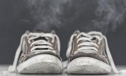 10 เคล็ดลับลดเท้าเหม็นง่ายๆ สำหรับคนชอบใส่รองเท้าผ้าใบ
