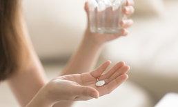 ใช้ยาถูกต้อง ป้องกันโรคไต