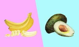 """กิน """"กล้วย-อะโวคาโด"""" ลดเสี่ยง """"หัวใจวาย-โรคหลอดเลือดสมอง"""""""
