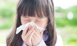 RSV ไวรัสตัวร้าย ปล่อยไว้อันตรายถึงแก่ชีวิต