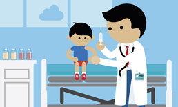 """รอบรู้ """"มะเร็งในเด็ก"""" ความเสี่ยงส่วนใหญ่มาจากพ่อแม่"""