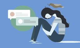 """สัญญาณ """"ซึมเศร้า"""" จากวิธีโพสต์บนโลกออนไลน์"""