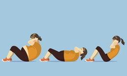 เป็นเบาหวาน ต้องออกกำลังกายอย่างไร?