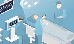 """""""การฉีดสีเซลล์มะเร็ง"""" จะช่วยให้แพทย์ผ่าตัดได้แม่นยำมากขึ้น"""