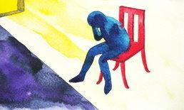 5 วิธีโน้มน้าวคนใกล้ชิดไปพบจิตแพทย์