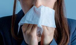 แพทย์เตือนปวดไซนัส มีไข้สูง อาจมีภาวะเชื้อราแทรกซ้อนได้