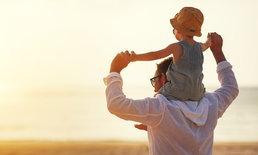 พ่อที่ออกกำลังกายอาจช่วยให้มีลูกฉลาด?