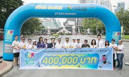 กลุ่มบริษัทเดนท์สุ อีจิส เน็ตเวิร์ค ประเทศไทย จำกัด (DAN Thailand) รวมพลังจัดกิจกรรม