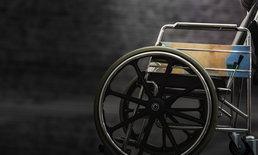 """""""อัมพฤกษ์ อัมพาต"""" ฟื้นฟูถูกวิธี ช่วยลดความพิการได้"""