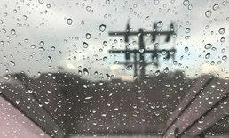 """วิธีป้องกันอันตรายจาก """"ไฟฟ้าดูด-ไฟฟ้าช็อต"""" ช่วงหน้าฝน"""