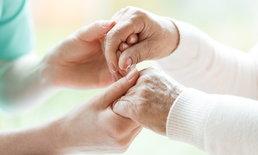 เลี่ยง 10 อาการเสื่อมของร่างกาย ด้วยการตรวจเช็กสมรรถภาพผู้สูงวัย