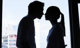 """""""จูบเสี่ยงโรค"""" (Kissing Disease) จากเชื้อไวรัสที่พบในคนไทยมากกว่า 90 เปอร์เซ็นต์"""