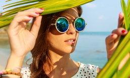 แว่นกันแดด ช่วยป้องกันโรคที่เกี่ยวกับดวงตาได้จริงหรือ