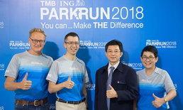 ทีเอ็มบี  ชวนเดิน - วิ่ง มินิมาราธอนการกุศล TMB l ING PARKRUN 2018