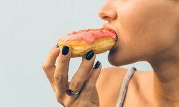กินเท่าไรก็ไม่อ้วน อาจเป็นสัญญาณเตือนโรค!