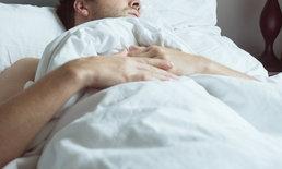 """อันตรายถึงชีวิต หาก """"กินแล้วนอน"""""""