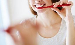 ยาสีฟันฟอกฟันขาว-น้ำยาบ้วนปากสลายหินปูน ได้ผลจริงหรือ?