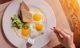 """""""ไข่"""" ทานกี่ฟองต่อวัน ถึงจะมีประโยชน์ ไม่เป็นโทษต่อร่างกาย"""