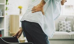 โรคกระดูกสันหลัง อันตรายที่คาดไม่ถึง