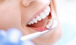 """คณะทันตแพทยศาสตร์ ม.อ. เปิดบริการ """"ทำฟันฟรี"""""""