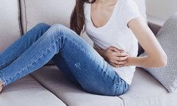 """ทำไม? ผู้หญิงที่มีประจำเดือนมักมีอาการ """"ท้องเสีย"""""""
